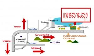 lanlung_map