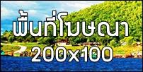 banner200x100