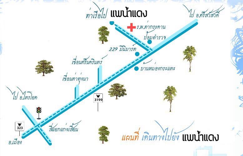แผนที่_แพน้ำแดง
